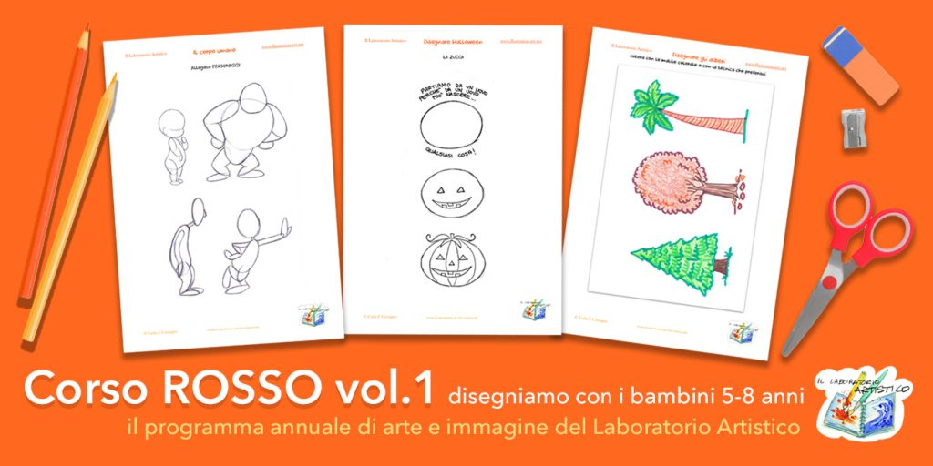 Corso di aggiornamento di arte e immagine: ROSSO vol.1