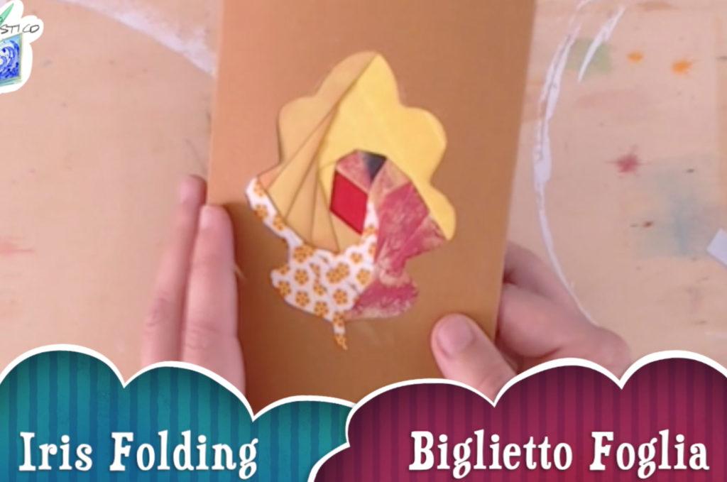 Iris folding: biglietto con foglia di quercia
